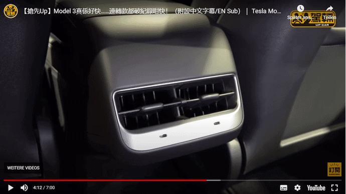 Tesla Model 3 Refresh USB-C Hinten